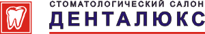 Денталюкс Logo